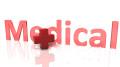 Strategia marketingowa sieci placówek medycznych - jak skutecznie chronić markę?